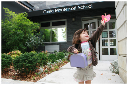Welcome to Carrig Montessori